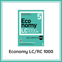TRỌN BỘ PDF bộ sách ECONOMY TOEIC 1-5 Kèm giải chi tiết